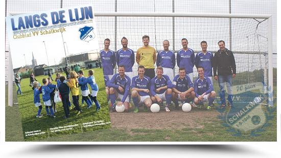 SFM-website-SFM-Schalkwijk